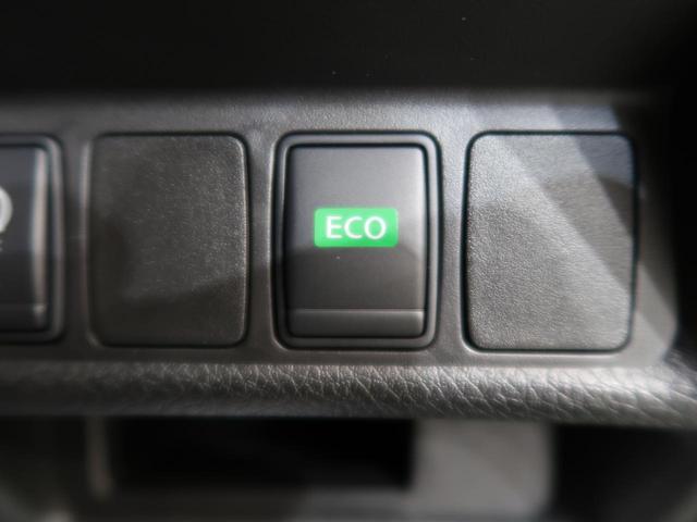 20X エマージェンシーブレーキパッケージ 純正ナビ・4WD・バックカメラ・LEDヘッドライト・シートヒーター・フルセグTV・ETC・スマートキー・CDプレーヤー・DVD再生・オートエアコン(30枚目)