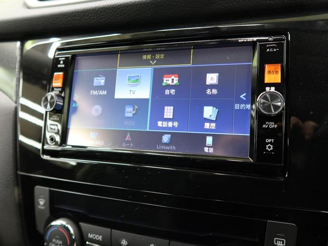 20X エマージェンシーブレーキパッケージ 純正ナビ・4WD・バックカメラ・LEDヘッドライト・シートヒーター・フルセグTV・ETC・スマートキー・CDプレーヤー・DVD再生・オートエアコン(35枚目)