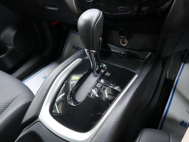20X エマージェンシーブレーキパッケージ 純正ナビ・4WD・バックカメラ・LEDヘッドライト・シートヒーター・フルセグTV・ETC・スマートキー・CDプレーヤー・DVD再生・オートエアコン(37枚目)
