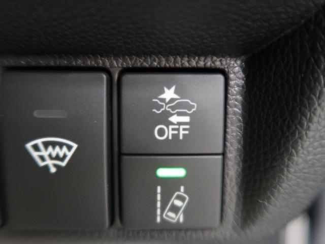 13G・Fコンフォートエディション ホンダセンシング スマートキー レーダークルーズコントロール LEDヘッドライト ETC(3枚目)