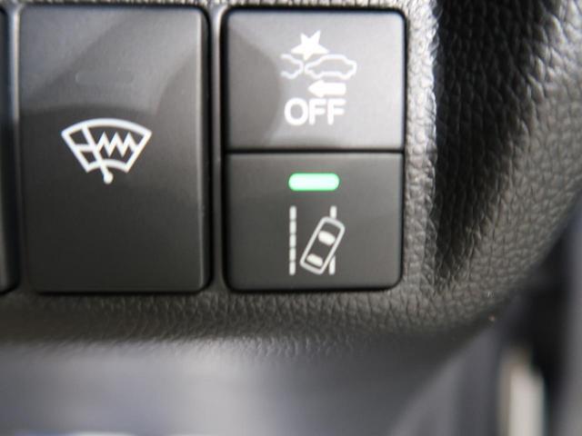 13G・Fコンフォートエディション ホンダセンシング スマートキー レーダークルーズコントロール LEDヘッドライト ETC(4枚目)