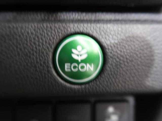 13G・Fコンフォートエディション ホンダセンシング スマートキー レーダークルーズコントロール LEDヘッドライト ETC(8枚目)
