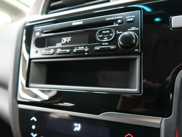 13G・Fコンフォートエディション ホンダセンシング スマートキー レーダークルーズコントロール LEDヘッドライト ETC(9枚目)