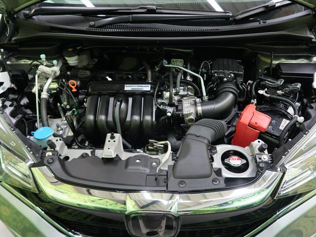 13G・Fコンフォートエディション ホンダセンシング スマートキー レーダークルーズコントロール LEDヘッドライト ETC(20枚目)