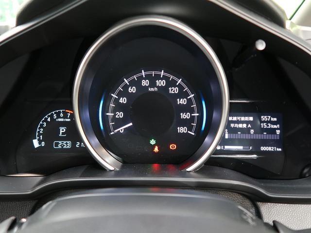 13G・Fコンフォートエディション ホンダセンシング スマートキー レーダークルーズコントロール LEDヘッドライト ETC(30枚目)