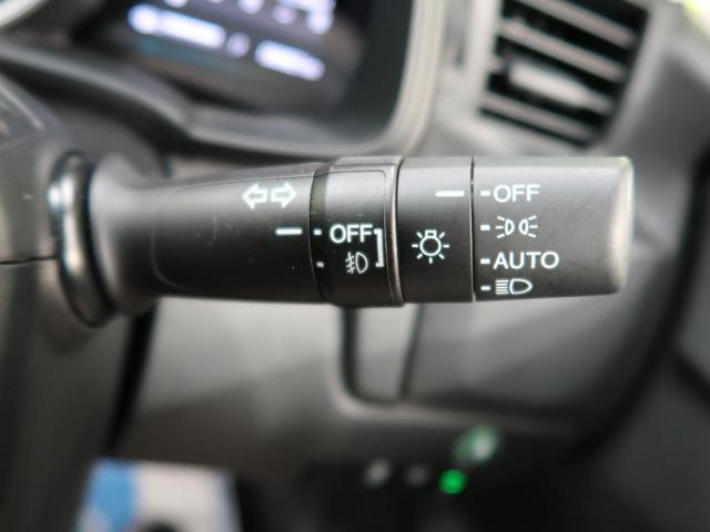 13G・Fコンフォートエディション ホンダセンシング スマートキー レーダークルーズコントロール LEDヘッドライト ETC(31枚目)