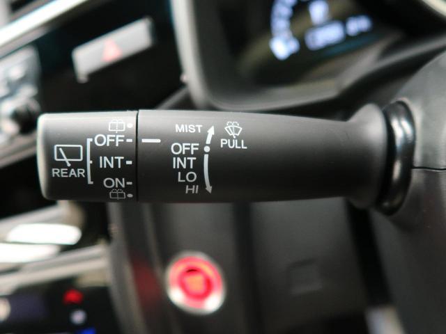 13G・Fコンフォートエディション ホンダセンシング スマートキー レーダークルーズコントロール LEDヘッドライト ETC(32枚目)