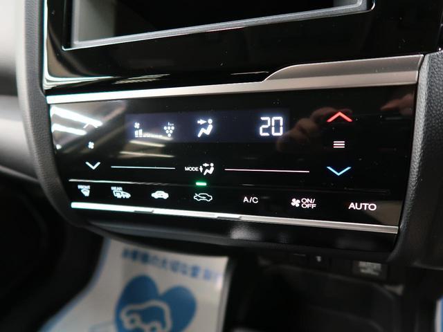 13G・Fコンフォートエディション ホンダセンシング スマートキー レーダークルーズコントロール LEDヘッドライト ETC(33枚目)