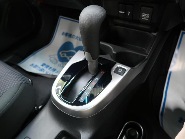 13G・Fコンフォートエディション ホンダセンシング スマートキー レーダークルーズコントロール LEDヘッドライト ETC(34枚目)