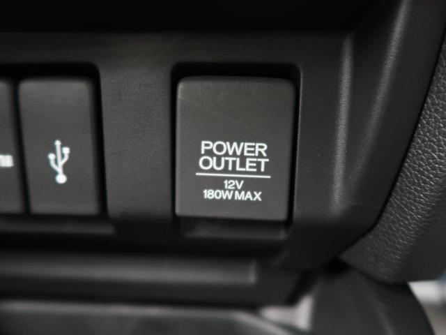 13G・Fコンフォートエディション ホンダセンシング スマートキー レーダークルーズコントロール LEDヘッドライト ETC(35枚目)