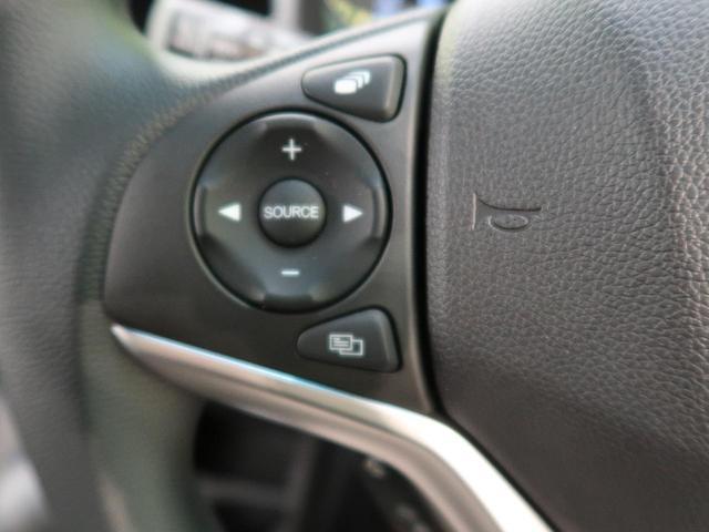 13G・Fコンフォートエディション ホンダセンシング スマートキー レーダークルーズコントロール LEDヘッドライト ETC(37枚目)
