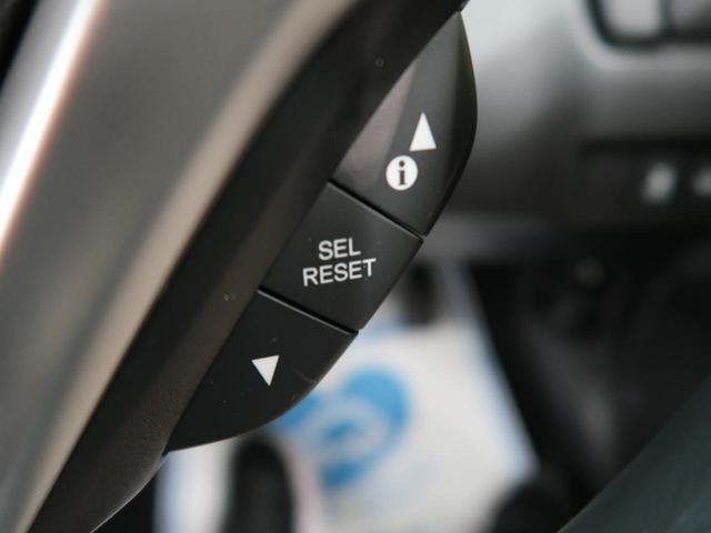 13G・Fコンフォートエディション ホンダセンシング スマートキー レーダークルーズコントロール LEDヘッドライト ETC(38枚目)
