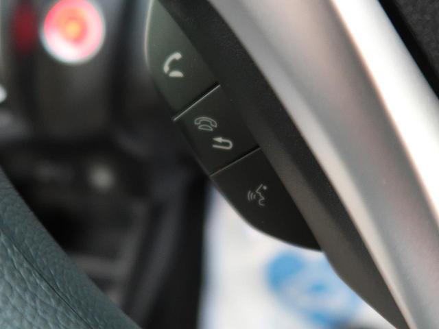 13G・Fコンフォートエディション ホンダセンシング スマートキー レーダークルーズコントロール LEDヘッドライト ETC(39枚目)