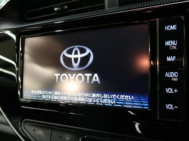 Sスタイルブラック 純正SDナビ・衝突軽減・フルセグTV・バックカメラ・オートライト・スマートキー・プッシュスタート(3枚目)