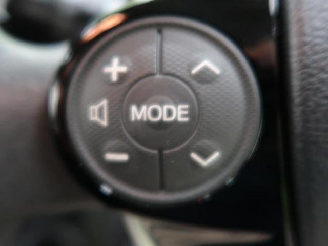 Sスタイルブラック 純正SDナビ・衝突軽減・フルセグTV・バックカメラ・オートライト・スマートキー・プッシュスタート(10枚目)
