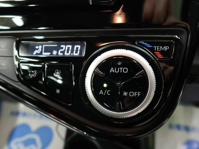 Sスタイルブラック 純正SDナビ・衝突軽減・フルセグTV・バックカメラ・オートライト・スマートキー・プッシュスタート(11枚目)