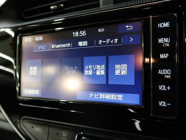 Sスタイルブラック 純正SDナビ・衝突軽減・フルセグTV・バックカメラ・オートライト・スマートキー・プッシュスタート(31枚目)