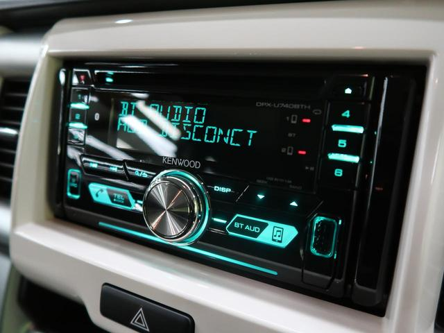 G 衝突軽減・前席シートヒーター・ツートンルーフ・スマートキー・プッシュスタート・Bluetoothオーディオ(3枚目)
