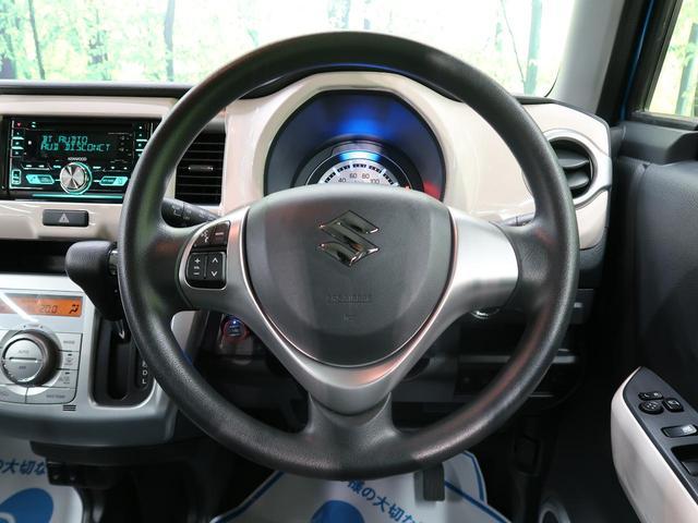 G 衝突軽減・前席シートヒーター・ツートンルーフ・スマートキー・プッシュスタート・Bluetoothオーディオ(25枚目)