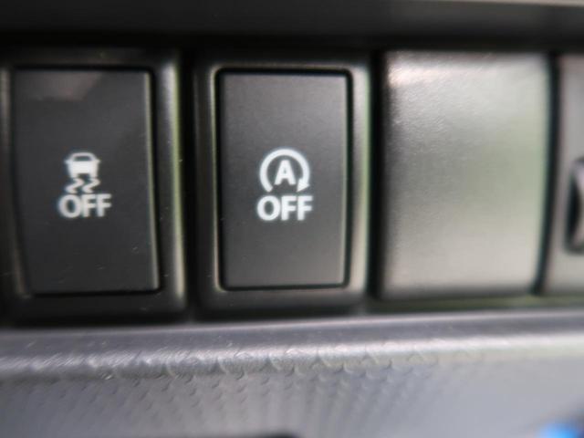 G 衝突軽減・前席シートヒーター・ツートンルーフ・スマートキー・プッシュスタート・Bluetoothオーディオ(29枚目)