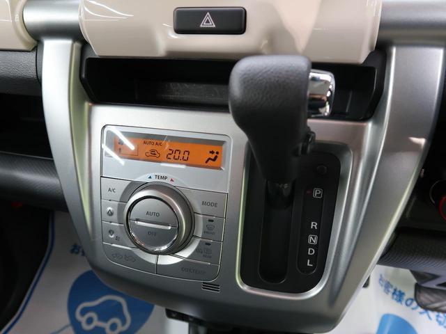 G 衝突軽減・前席シートヒーター・ツートンルーフ・スマートキー・プッシュスタート・Bluetoothオーディオ(30枚目)