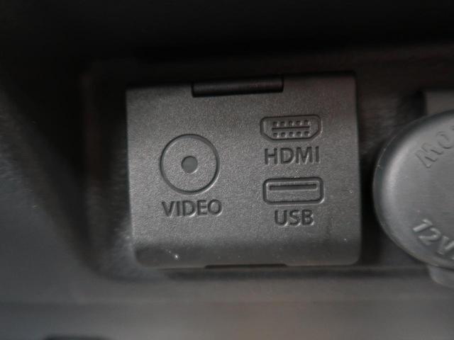 Xリミテッド 社外ナビ 両側パワースライドドア 衝突軽減 バックカメラ スマートキー(7枚目)
