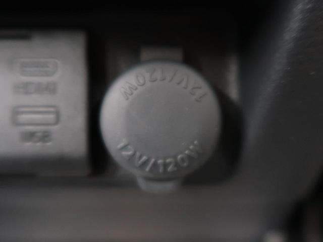 Xリミテッド 社外ナビ 両側パワースライドドア 衝突軽減 バックカメラ スマートキー(37枚目)