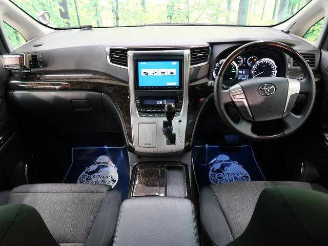 SR 純正ナビ・7人乗り・4WD・クリアランスソナー・両側パワースライドドア・クルーズコントロール・バックカメラ・フルセグTV・ETC(2枚目)