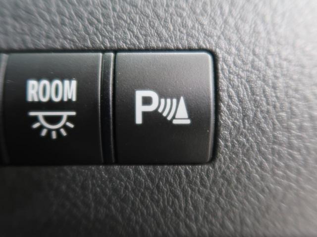SR 純正ナビ・7人乗り・4WD・クリアランスソナー・両側パワースライドドア・クルーズコントロール・バックカメラ・フルセグTV・ETC(7枚目)