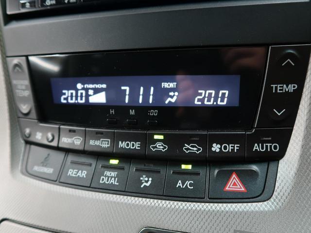 SR 純正ナビ・7人乗り・4WD・クリアランスソナー・両側パワースライドドア・クルーズコントロール・バックカメラ・フルセグTV・ETC(10枚目)