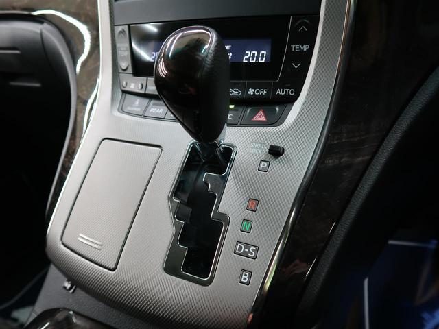 SR 純正ナビ・7人乗り・4WD・クリアランスソナー・両側パワースライドドア・クルーズコントロール・バックカメラ・フルセグTV・ETC(22枚目)