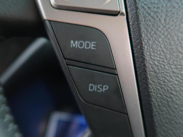 SR 純正ナビ・7人乗り・4WD・クリアランスソナー・両側パワースライドドア・クルーズコントロール・バックカメラ・フルセグTV・ETC(33枚目)