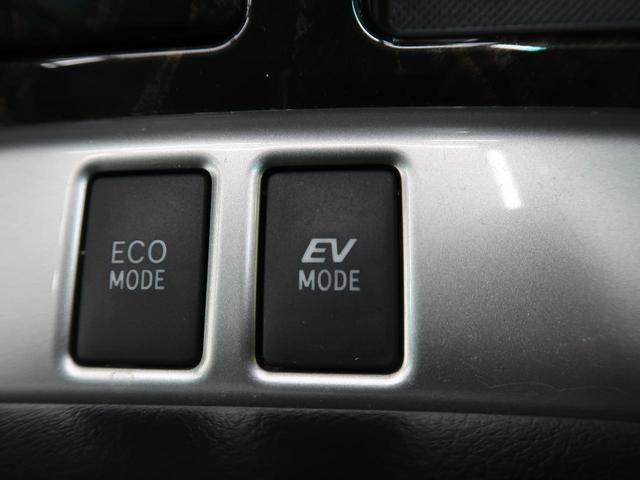 SR 純正ナビ・7人乗り・4WD・クリアランスソナー・両側パワースライドドア・クルーズコントロール・バックカメラ・フルセグTV・ETC(34枚目)