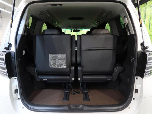 SR 純正ナビ・7人乗り・4WD・クリアランスソナー・両側パワースライドドア・クルーズコントロール・バックカメラ・フルセグTV・ETC(36枚目)