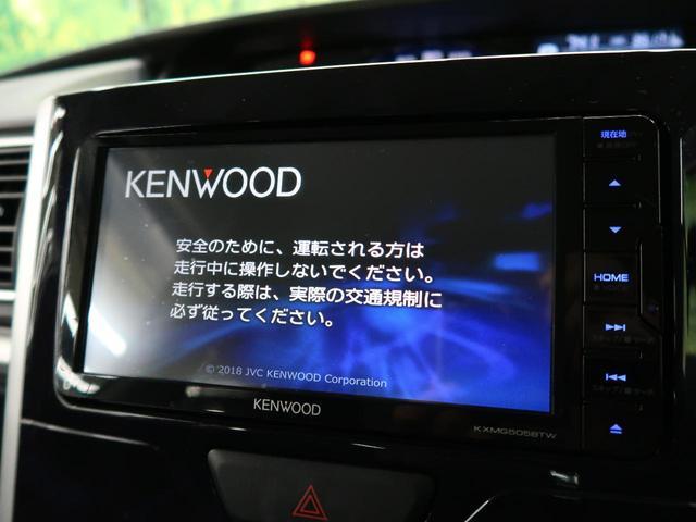 カスタムX トップエディションSAIII 衝突軽減・全周囲カメラ・両側電動スライドドア・社外ナビ・LEDヘッド&LEDフォグ・運転席シートヒーター・フルセグTV・純正14インチAW(5枚目)