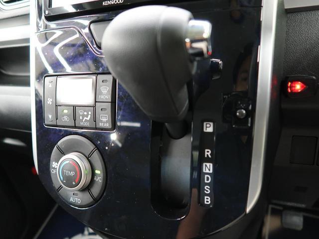 カスタムX トップエディションSAIII 衝突軽減・全周囲カメラ・両側電動スライドドア・社外ナビ・LEDヘッド&LEDフォグ・運転席シートヒーター・フルセグTV・純正14インチAW(22枚目)