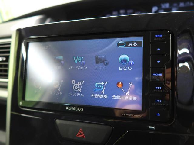 カスタムX トップエディションSAIII 衝突軽減・全周囲カメラ・両側電動スライドドア・社外ナビ・LEDヘッド&LEDフォグ・運転席シートヒーター・フルセグTV・純正14インチAW(23枚目)