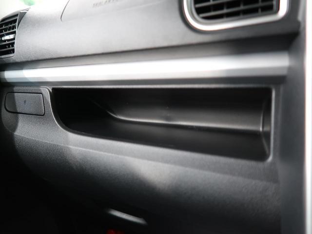 カスタムX トップエディションSAIII 衝突軽減・全周囲カメラ・両側電動スライドドア・社外ナビ・LEDヘッド&LEDフォグ・運転席シートヒーター・フルセグTV・純正14インチAW(40枚目)