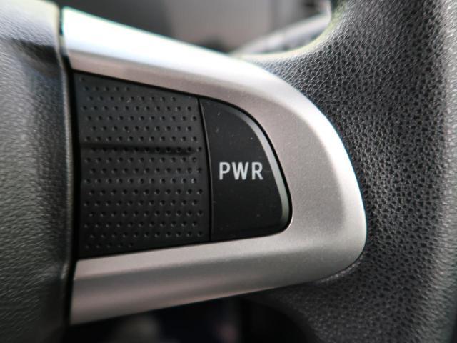 カスタムX トップエディションSAIII 衝突軽減・全周囲カメラ・両側電動スライドドア・社外ナビ・LEDヘッド&LEDフォグ・運転席シートヒーター・フルセグTV・純正14インチAW(45枚目)
