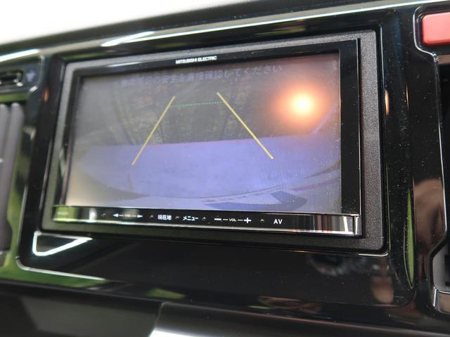 Gコンフォートパッケージ 衝突軽減・社外ナビ・シートヒーター・HIDヘッドライト・バックカメラ・スマートキー・プッシュスタート・ETC(6枚目)