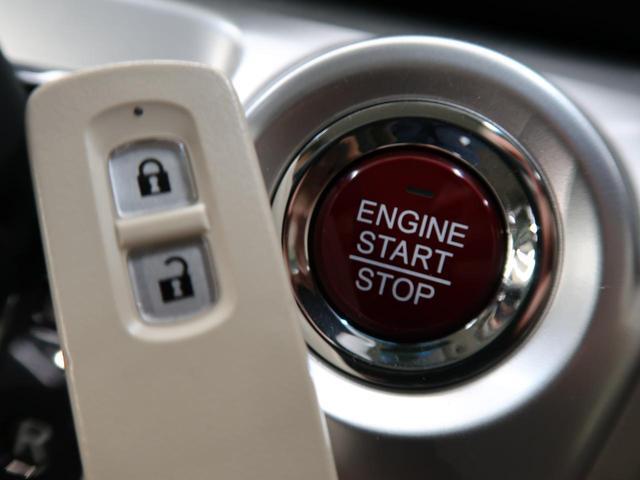Gコンフォートパッケージ 衝突軽減・社外ナビ・シートヒーター・HIDヘッドライト・バックカメラ・スマートキー・プッシュスタート・ETC(9枚目)