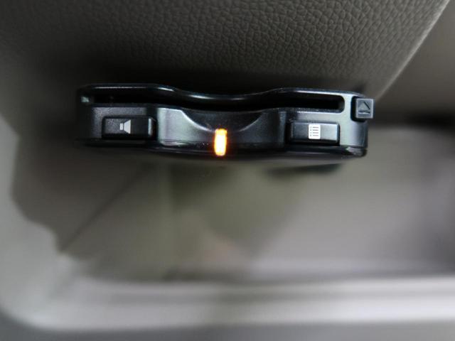 Gコンフォートパッケージ 衝突軽減・社外ナビ・シートヒーター・HIDヘッドライト・バックカメラ・スマートキー・プッシュスタート・ETC(10枚目)