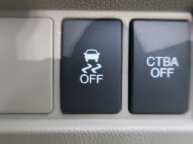Gコンフォートパッケージ 衝突軽減・社外ナビ・シートヒーター・HIDヘッドライト・バックカメラ・スマートキー・プッシュスタート・ETC(24枚目)
