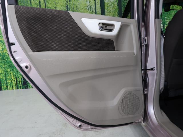 Gコンフォートパッケージ 衝突軽減・社外ナビ・シートヒーター・HIDヘッドライト・バックカメラ・スマートキー・プッシュスタート・ETC(28枚目)