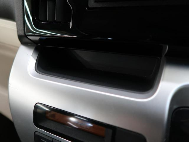 Gコンフォートパッケージ 衝突軽減・社外ナビ・シートヒーター・HIDヘッドライト・バックカメラ・スマートキー・プッシュスタート・ETC(35枚目)