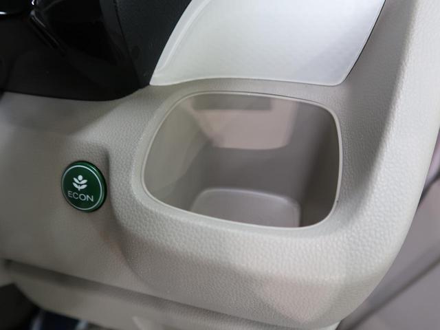 Gコンフォートパッケージ 衝突軽減・社外ナビ・シートヒーター・HIDヘッドライト・バックカメラ・スマートキー・プッシュスタート・ETC(36枚目)