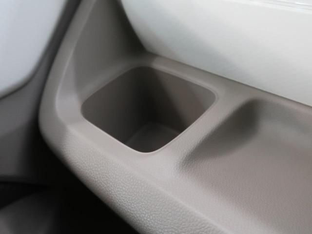 Gコンフォートパッケージ 衝突軽減・社外ナビ・シートヒーター・HIDヘッドライト・バックカメラ・スマートキー・プッシュスタート・ETC(37枚目)