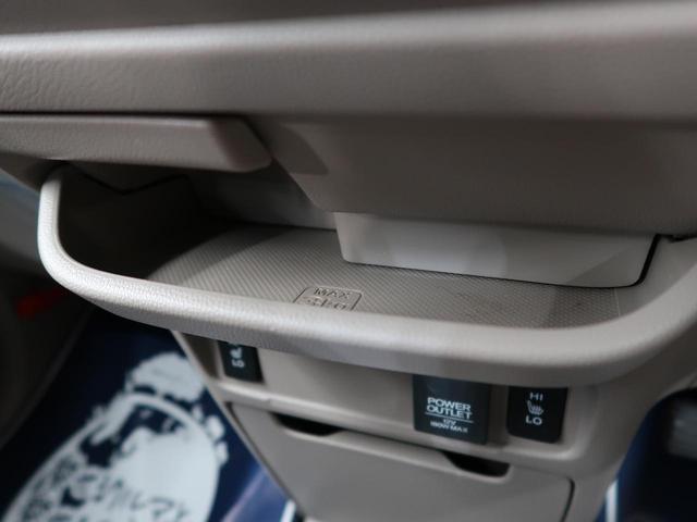 Gコンフォートパッケージ 衝突軽減・社外ナビ・シートヒーター・HIDヘッドライト・バックカメラ・スマートキー・プッシュスタート・ETC(42枚目)