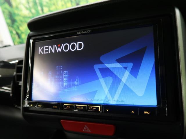 G SSパッケージ 社外SDナビ・両側パワースライドドア・HIDヘッドライト・フルセグTV・バックカメラ・ETC・純正14インチAW(5枚目)