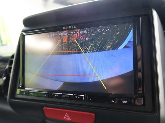 G SSパッケージ 社外SDナビ・両側パワースライドドア・HIDヘッドライト・フルセグTV・バックカメラ・ETC・純正14インチAW(6枚目)